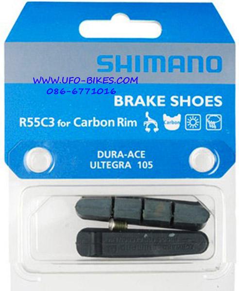 แผ่นยางเบรคเสือหมอบ SHIMANO DURA-ACE BR7800/BR7900 ล้อคาบอน