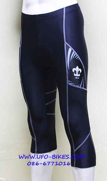 กางเกงขาสามส่วน IRIS 2016