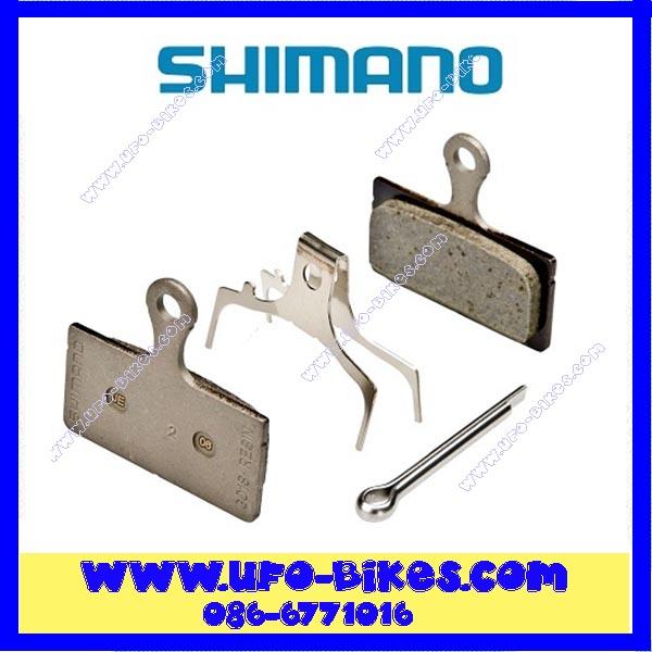 ผ้าดิสเบรค SHIMANO G02S