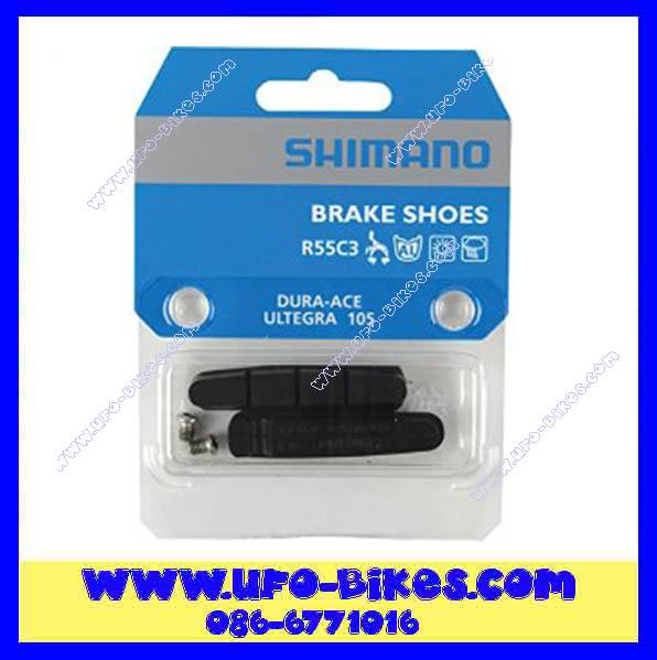 แผ่นยางเบรคเสือหมอบ SHIMANO DURA-ACE BR7900 ล้ออลูมิเนียม