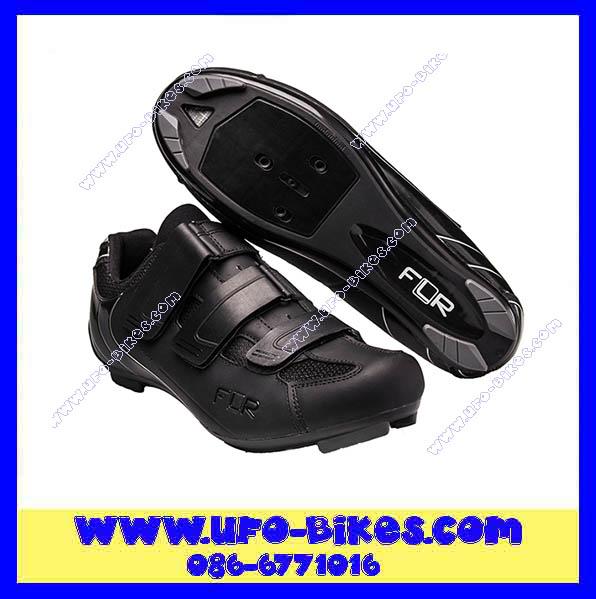 รองเท้าเสือหมอบ FLR F-35