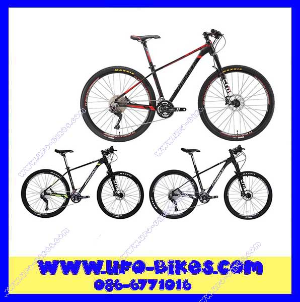 จักรยาน MISSILE 650B LIGHT 800 ALLOY 22Sp