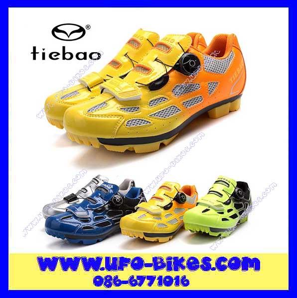 รองเท้า TIEBAO MTB 2016 รุ่น TB15-B1259
