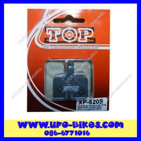 ผ้าเบรค XTOP  XP-620S