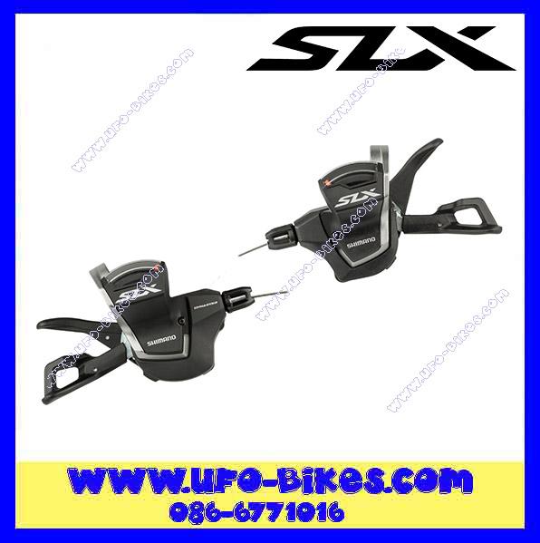 มือเกียร์ SLX  SLM7000 11สปีด