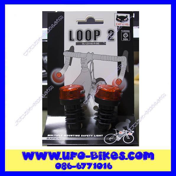 ไฟ CATEYE LOOP 2 รุ่น  SL-LD140-R-ฺBE