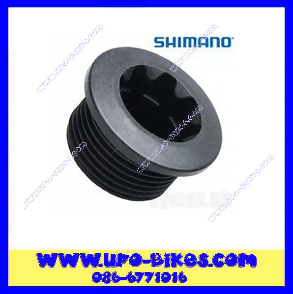 น๊อตขาจาน SHIMANO รุ่น FC-6800/FC-5800/FC-4700