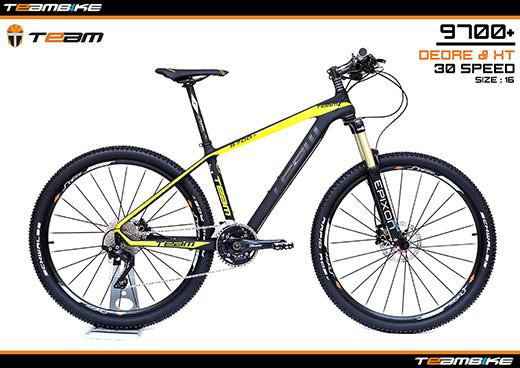จักรยาน TEAM9700+ คาบอน 27.5