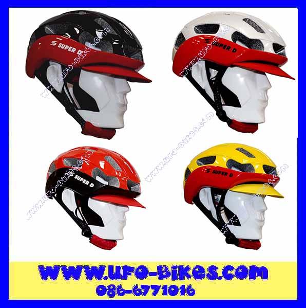 หมวก SUPER D รุ่น TT-5 แก๊ปผ้า