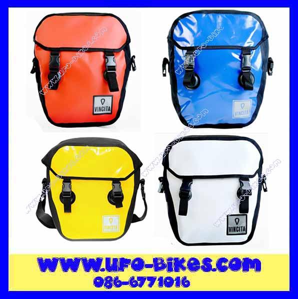 กระป๋าหลังทัวร์ริ่ง VINCITA  รุ่น B060WP-AR