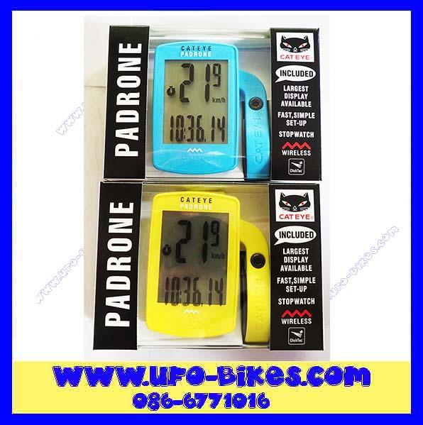 ไมล์ Cateye PADRONE CC-PA100W+ขาไมล์OF-100