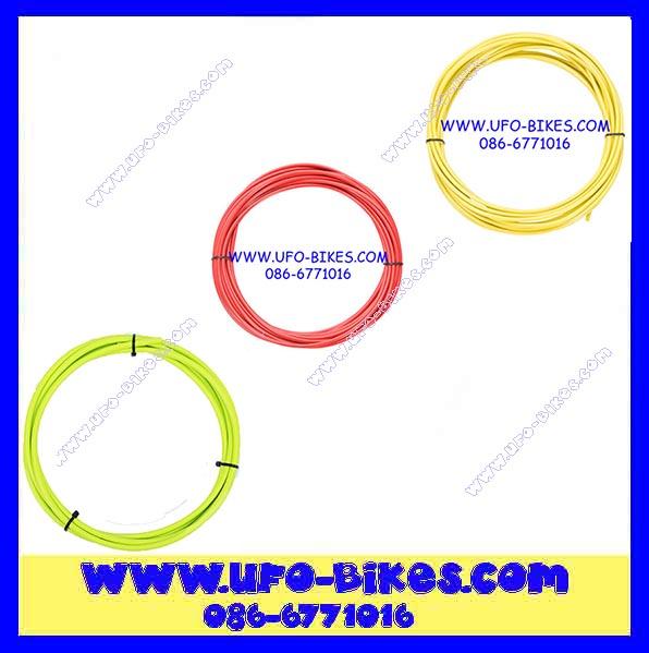 ปลอกสายเบรค-เกียร์ BARADINE สีเหลือง-แดง-เขียว