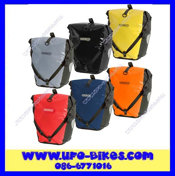 กระเป๋าทัวริ่งกันน้ำ Ortlieb รุ่นBack-Roller Classic