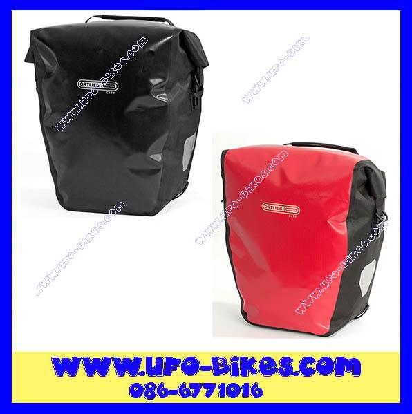 กระเป๋าทัวริ่งกันน้ำ Ortlieb รุ่นBACK-ROLLER CITY