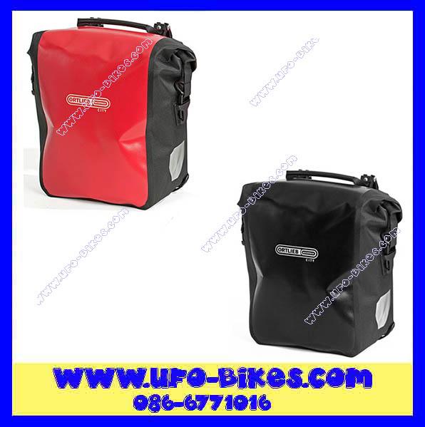 กระเป๋าทัวริ่งกันน้ำ Ortlieb รุ่นSPORT-ROLLER CITY