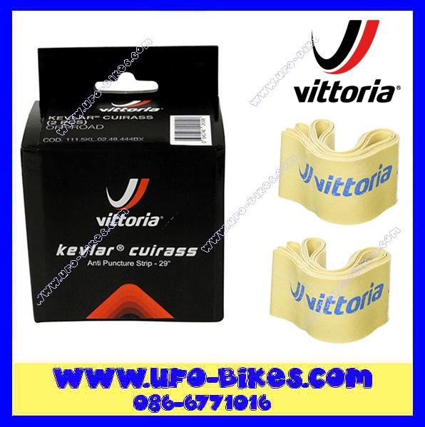 กันหนาม VITTORIA kevlar 29