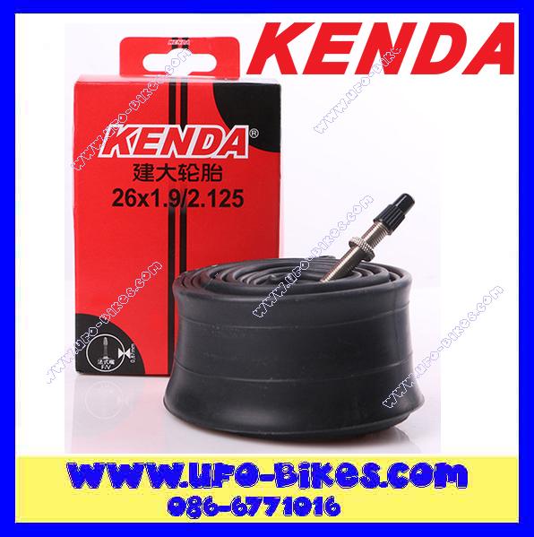 ยางใน KENDA 26*1.9 จุ๊บเล็ก