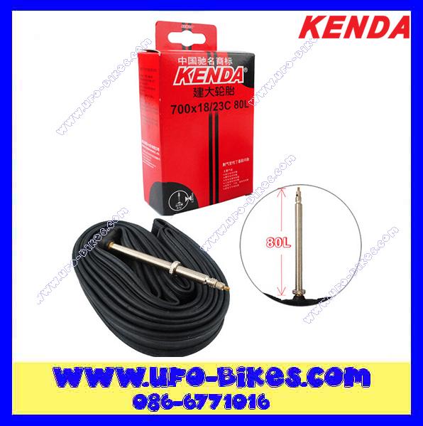 ยางใน KENDA 700*19/23 จุ๊บเล็ก ยาว80