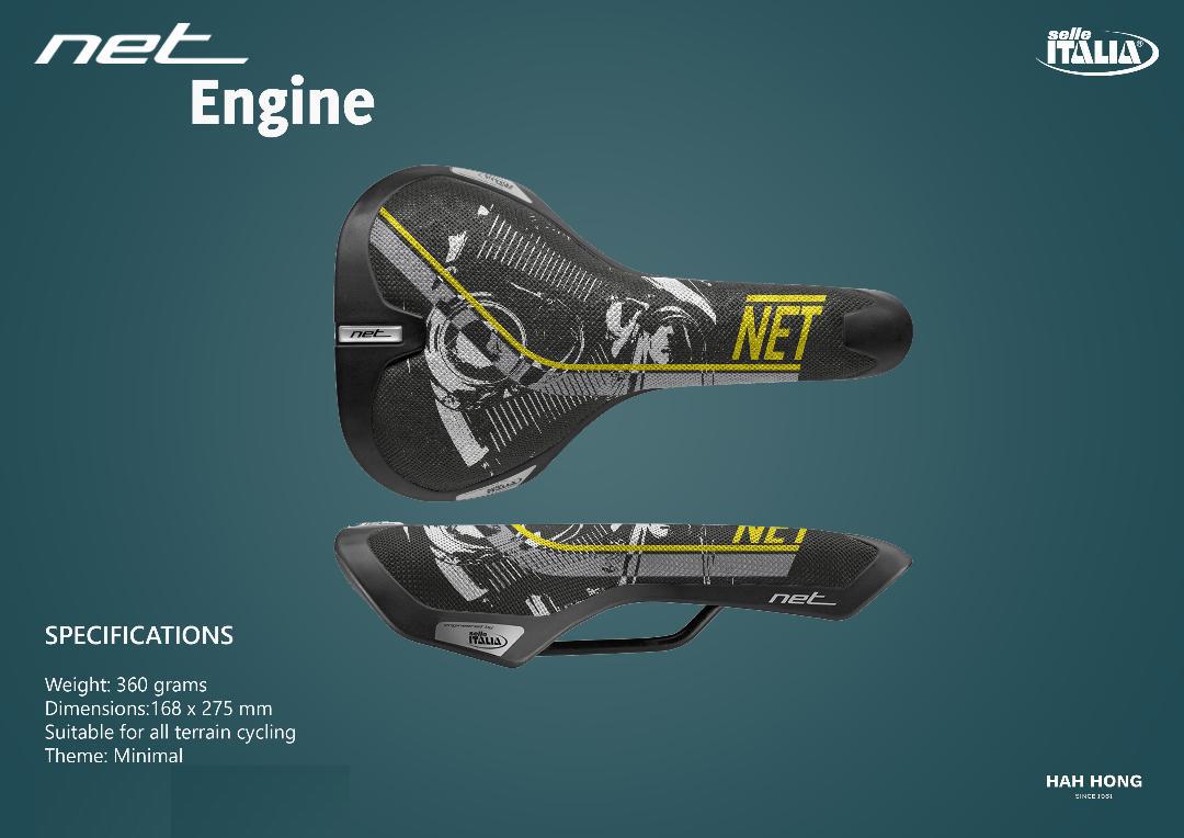 เบาะ Selle Italia รุ่น NET ลาย Engine