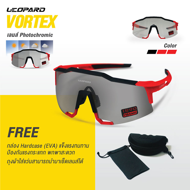 แว่นตา Leopard Vortex เลนส์AUTO 2019