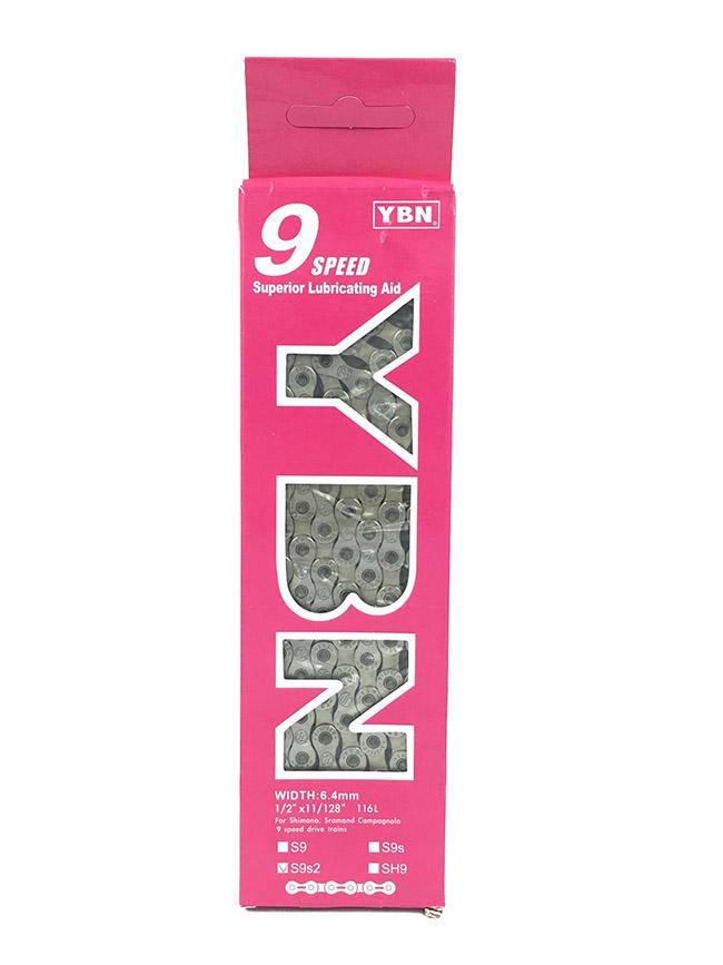 โซ่ YBN S9s2 9speed กล่องสีชมพู