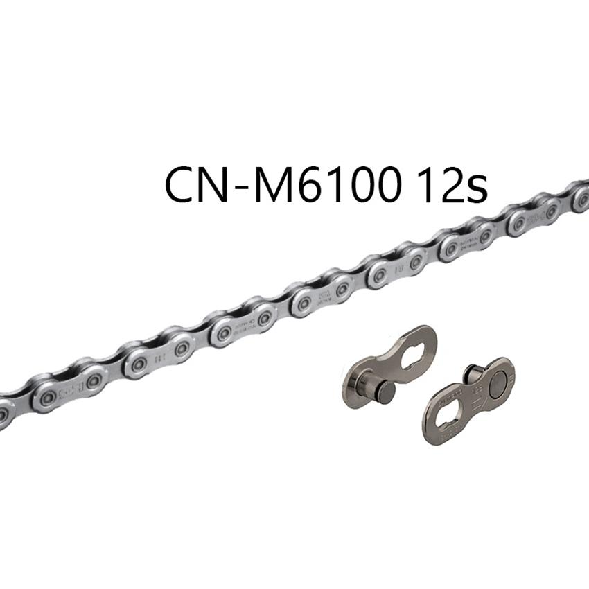 โซ่ DEORE CN-M6100 12S