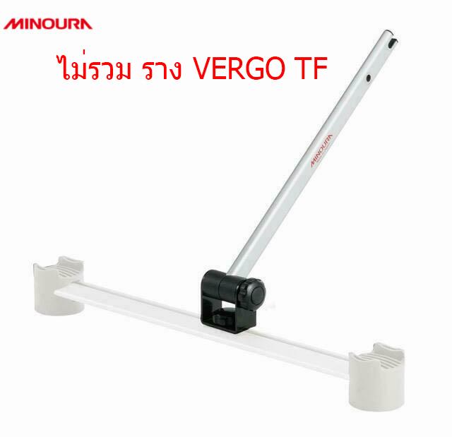 อุปกรณ์เก็บล้อหน้า (Wheel Holder ) สำหรับ VERGO TF