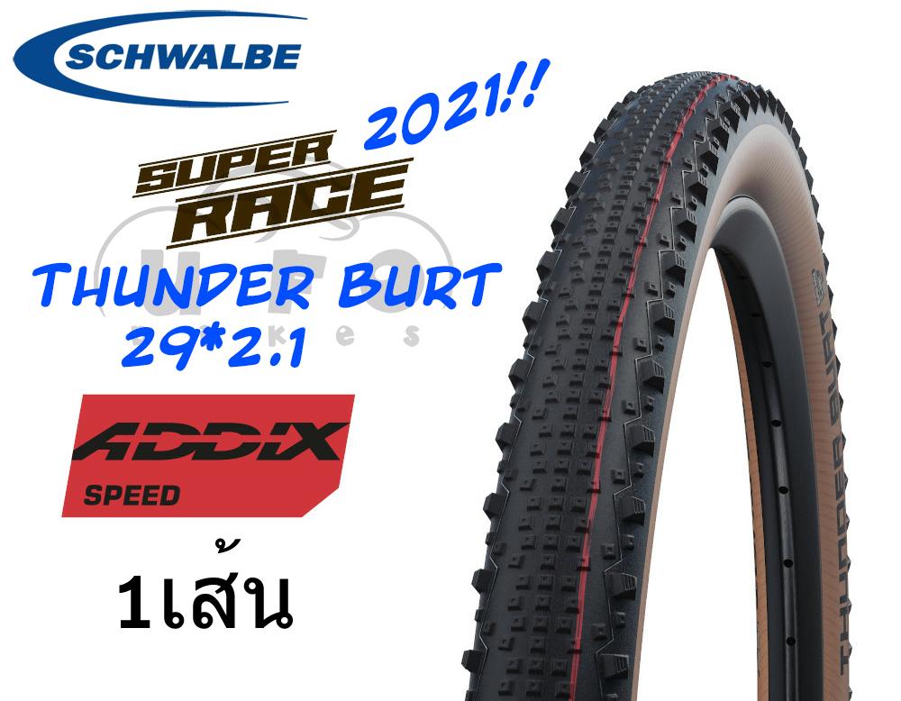 ยางนอก SCHWALBE รุ่น Thunder Burt  SUPER RACE สีเบจ 2021 ขอบพับ