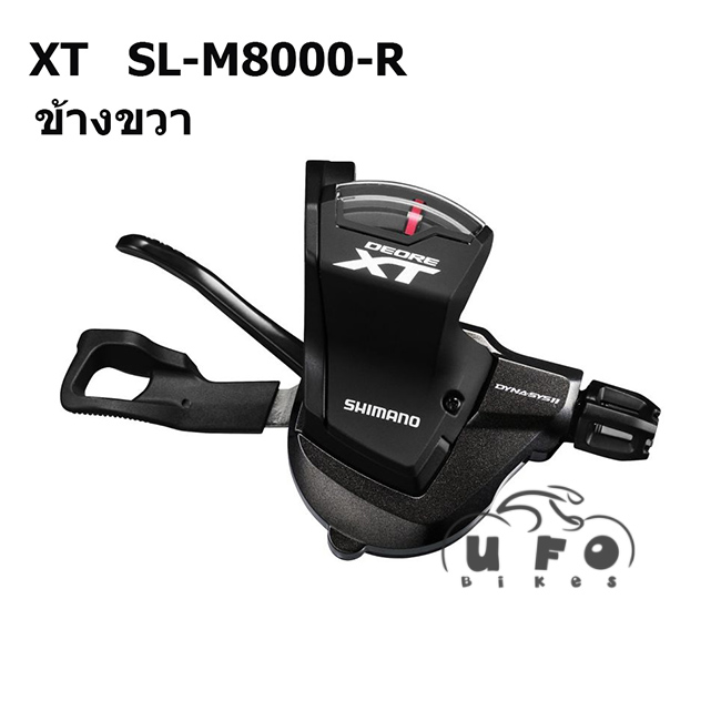มือเกียร์ XT  SL-M8000-I  11สปีด มีกล่อง