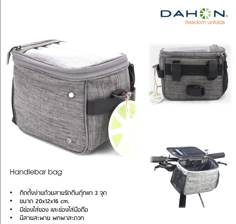 กระเป๋าหน้าแฮนด์จักรยาน Dahon
