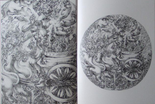The Drawings of Thawan Duchanee ผลงาน อ.ถวัลย์ ดัชนี 1