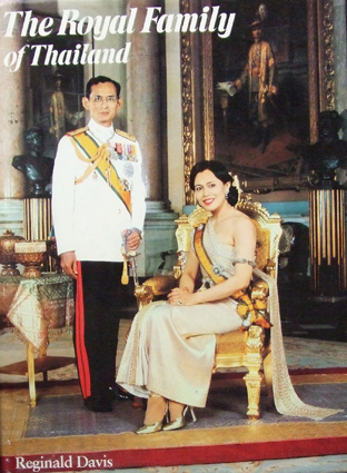 The Royal Family of Thailand