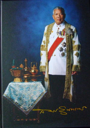 หนังสือที่ระลึกงานพระราชทานเพลิงศพ สมัคร สุนทรเวช พร้อมพระพุทธชนะมาร และเจ้าแม่กวนอิมเนื้อผง