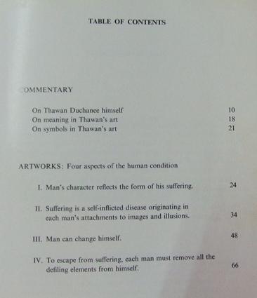Forms Of Man : Thawan Duchanee (1974) รวมผลงาน อ.ถวัลย์ ดัชนี เมื่อ 44 ปีก่อน 3