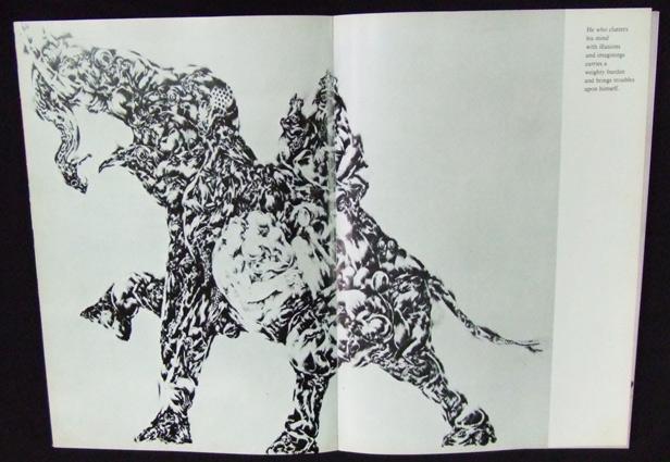 Forms Of Man : Thawan Duchanee (1974) รวมผลงาน อ.ถวัลย์ ดัชนี เมื่อ 44 ปีก่อน 4
