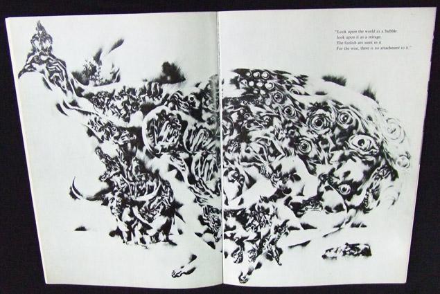 Forms Of Man : Thawan Duchanee (1974) รวมผลงาน อ.ถวัลย์ ดัชนี เมื่อ 44 ปีก่อน 6