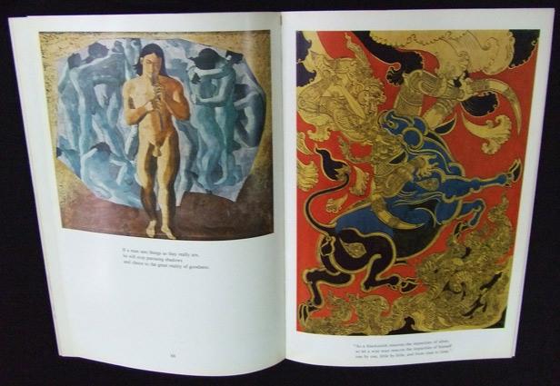 Forms Of Man : Thawan Duchanee (1974) รวมผลงาน อ.ถวัลย์ ดัชนี เมื่อ 44 ปีก่อน 8