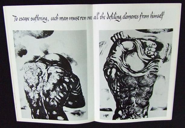 Forms Of Man : Thawan Duchanee (1974) รวมผลงาน อ.ถวัลย์ ดัชนี เมื่อ 44 ปีก่อน 9