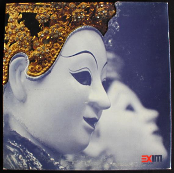 หุ่นละครเล็ก สื่อลีลาศิลป์ สืบทอดจิตวิญญาณไทย