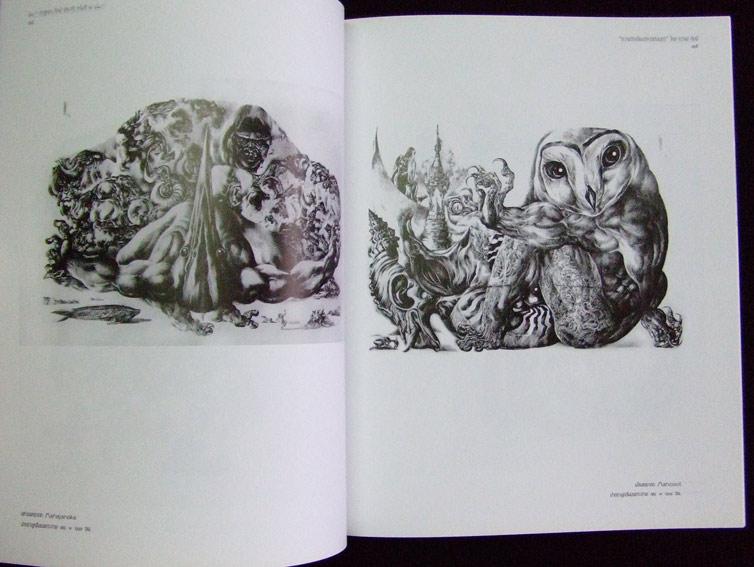 ปาฐกถา ศิลป๊ พีระศรี ครั้งที่ 7 โดย ถวัลย์ ดัชนี 2