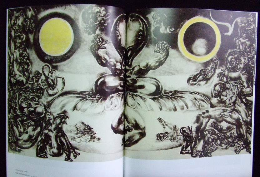ปาฐกถา ศิลป๊ พีระศรี ครั้งที่ 7 โดย ถวัลย์ ดัชนี 5