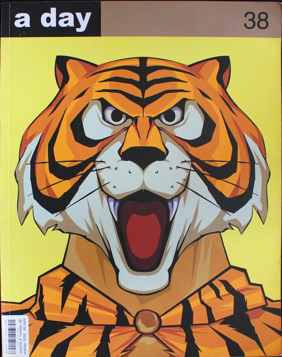 a day หน้ากากเสือ