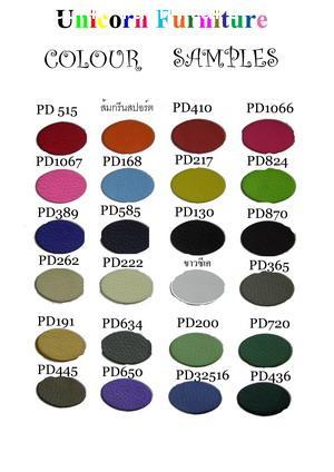 ตัวอย่างสีเบาะเก้าอี้