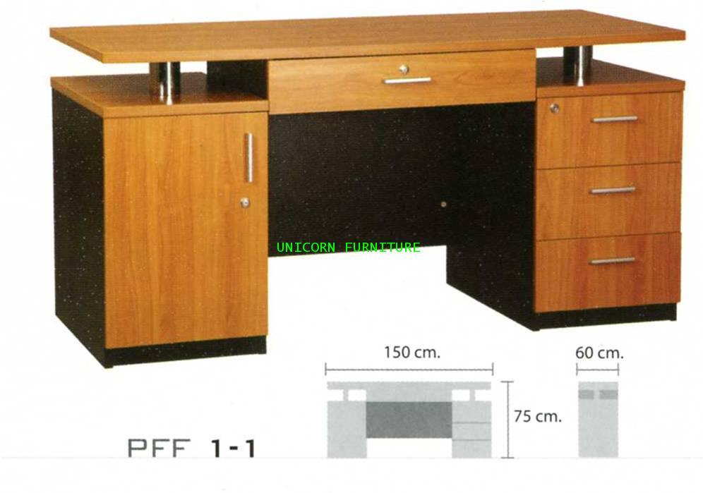 โต๊ะทำงาน โครงไม้ล้วน รุ่น PFF 1