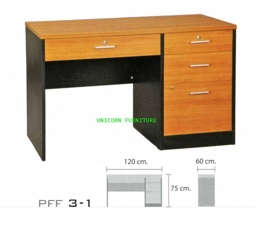 โต๊ะทำงาน ไม้ล้วน รุ่น PFF3