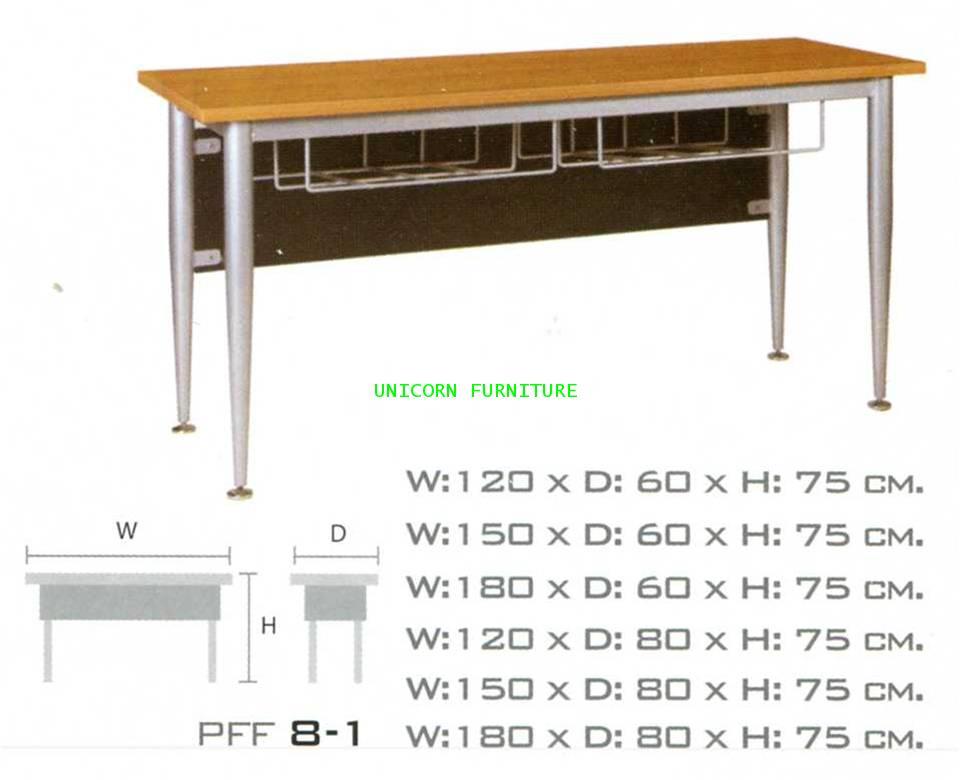 โต๊ะทำงาน รุ่น PFF8