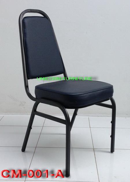 เก้าอี้จัดเลี้ยงขาเอรุ่น CM001Aราคาโปรโมชั่น
