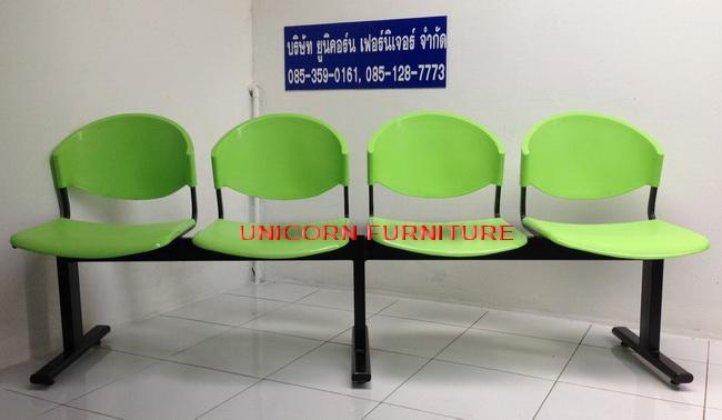 เก้าอี้แถว แป๊ปขารูปไข่ รุ่น CLF-714-2 4
