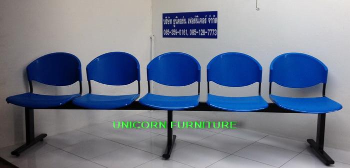 เก้าอี้แถว แป๊ปขารูปไข่ รุ่น CLF-714-2 5