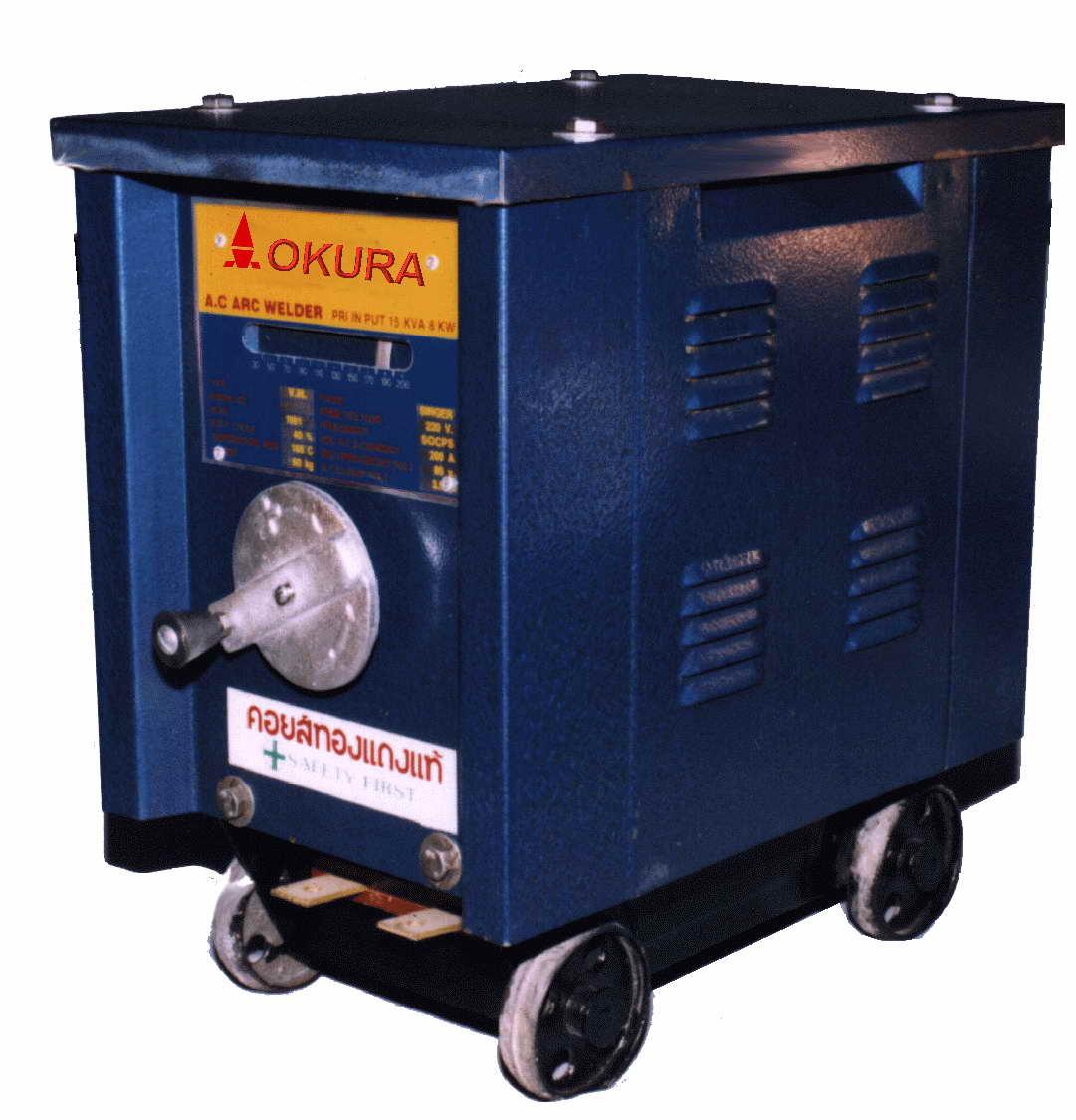 ตู้เชื่อม 200 amp /OKU-189
